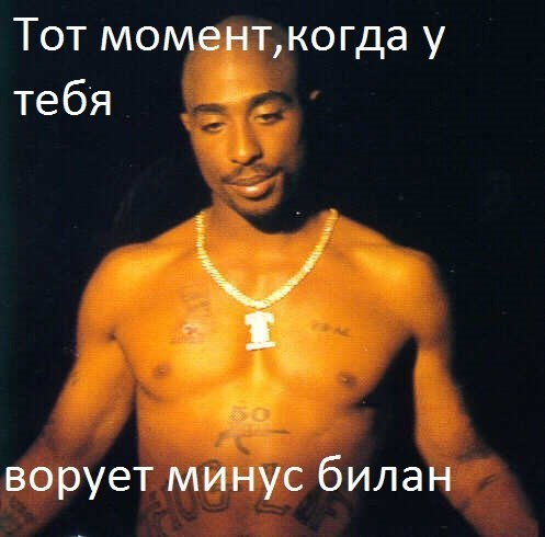 Thugz Get Lonely Too 2Pac ft. Nate Dogg