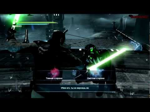 Star Wars The Force Unleashed 2 ВРЕМЯ ASSASIN'S CREED 2 FINAL FORSE UNLEASHED 2