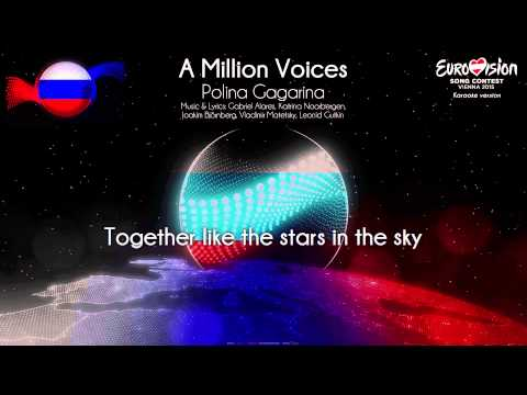 Полина Гагарина - A Million Voices минус