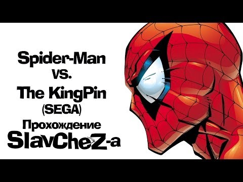Spider-Man VS. The KingPin (SEGA) Прохождение SlaVCheZ-a