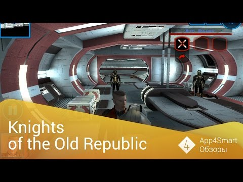 Обзор Knights of the Old Republic (iOS, Android)