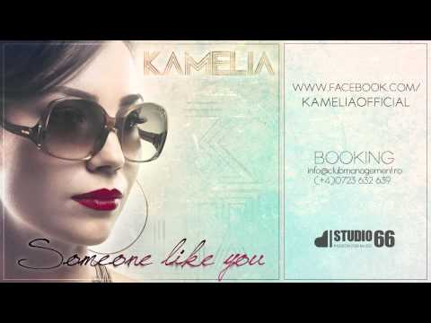 kamelia someone like you (adele cover)