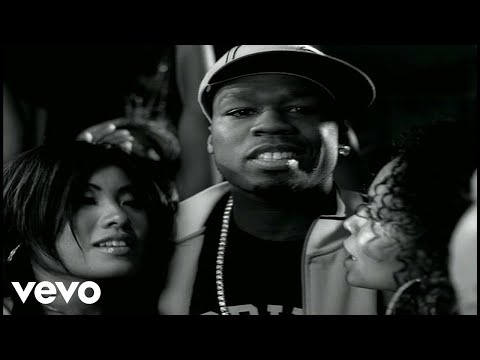 50 Cent - Disco Inferno (Instrumental)