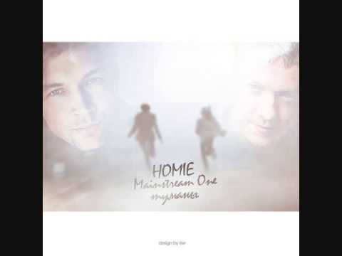 2013 HOMIE ft Mainstream One - Туманы