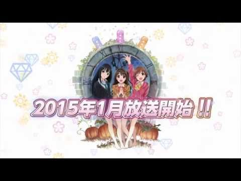 The IDOLM@STER: Cinderella Girls Anime Trailer (PV)