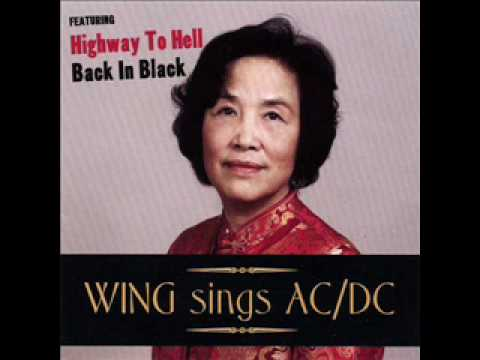Wing - Back in Black (AC/DC cover)