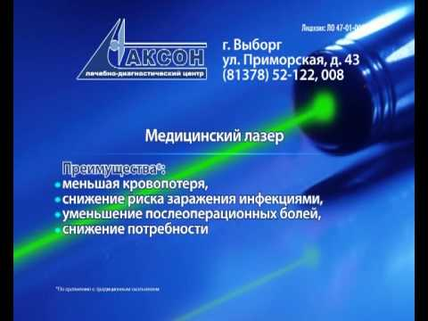 akson_lazer_tv_04.11.avi