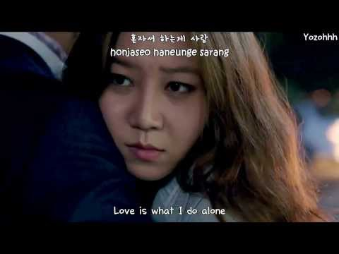 OST Властелин солнца-Hyorin You make me go crazy